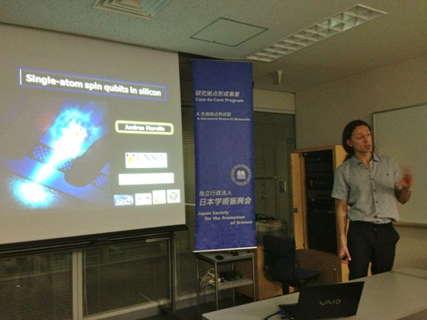 Keio University Spintronics Research Center